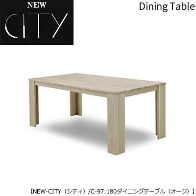 NEWシティCITY C-97 180ダイニングテーブル(オーク)【リビングダイニング】【ロックストーン/岩倉榮利】【シギヤマ家具】