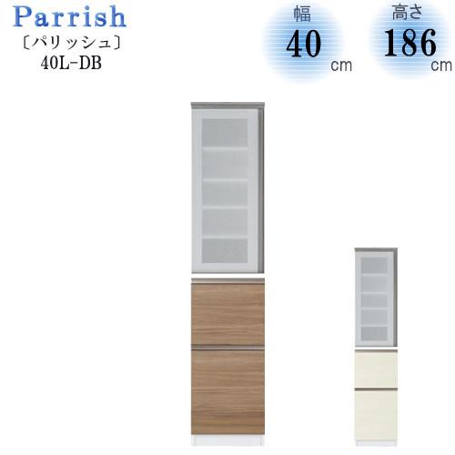 Parrish〔パリッシュ〕 40L DB【キッチン収納/食器棚/2色対応/日本製/F☆☆☆☆/高橋木工】