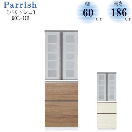 用途に合わせて様々なスタイルに対応します! Parrish〔パリッシュ〕 60L DB【キッチン収納/食器棚/2色対応/日本製/F☆☆☆☆/高橋木工】