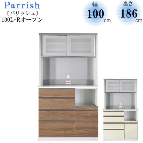 Parrish〔パリッシュ〕 100L Rオープン【キッチン収納/食器棚/2色対応/日本製/F☆☆☆☆/高橋木工】