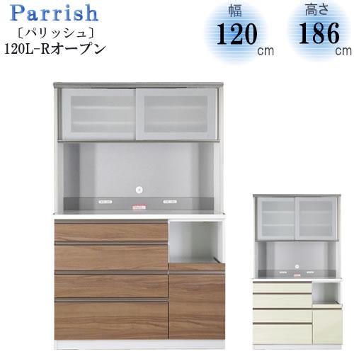 Parrish〔パリッシュ〕 120L Rオープン【キッチン収納/食器棚/2色対応/日本製/F☆☆☆☆/高橋木工】