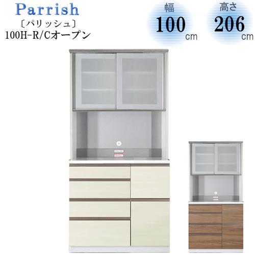 Parrish〔パリッシュ〕 100H R(C)オープン【キッチン収納/食器棚/2色対応/日本製/F☆☆☆☆/高橋木工】