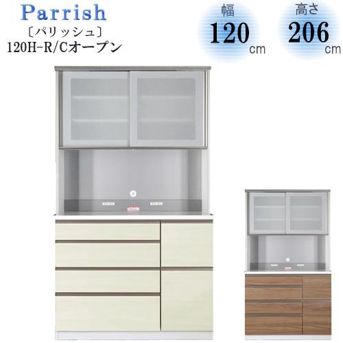 Parrish〔パリッシュ〕 120H R(C)オープン【キッチン収納/食器棚/2色対応/日本製/F☆☆☆☆/高橋木工】