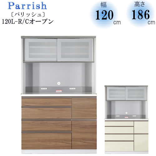 Parrish〔パリッシュ〕 120L R(C)オープン【キッチン収納/食器棚/2色対応/日本製/F☆☆☆☆/高橋木工】