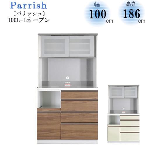 〔特注〕Parrish〔パリッシュ〕 100L Lオープン【キッチン収納/食器棚/2色対応/日本製/F☆☆☆☆/高橋木工】