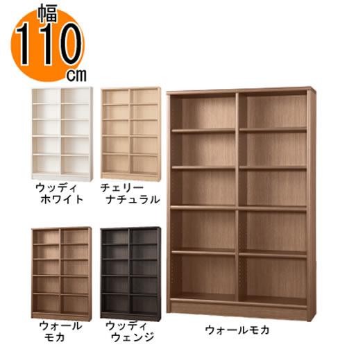 【小島工芸】本棚【 低ホルム】 アコード110H 【特注】