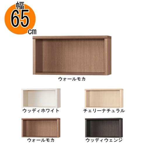 上置【 低ホルム】 アコード65専用 A 【特注】