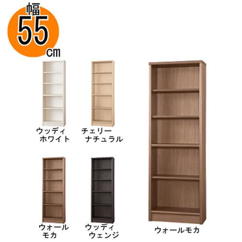 【小島工芸】本棚【 低ホルム】 アコード55H 【特注】