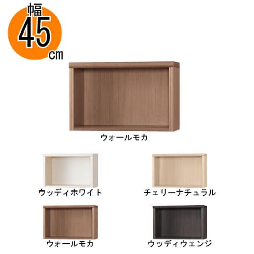 上置【 低ホルム】 アコード45専用 A