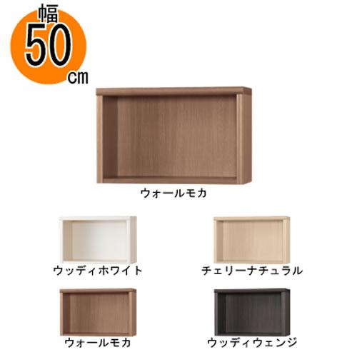 上置【 低ホルム】 アコード50専用 A