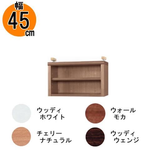 耐震上置【 低ホルム 地震対策】アコード特注上置45C