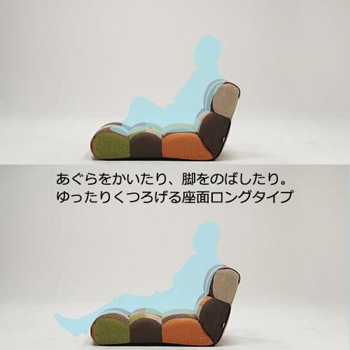 ロング Jr ピグレット 【居心地抜群//リラックス//包容力//優しさ//お昼寝//うたた寝//リクライニング//神奈川光商事】 座椅子 BE