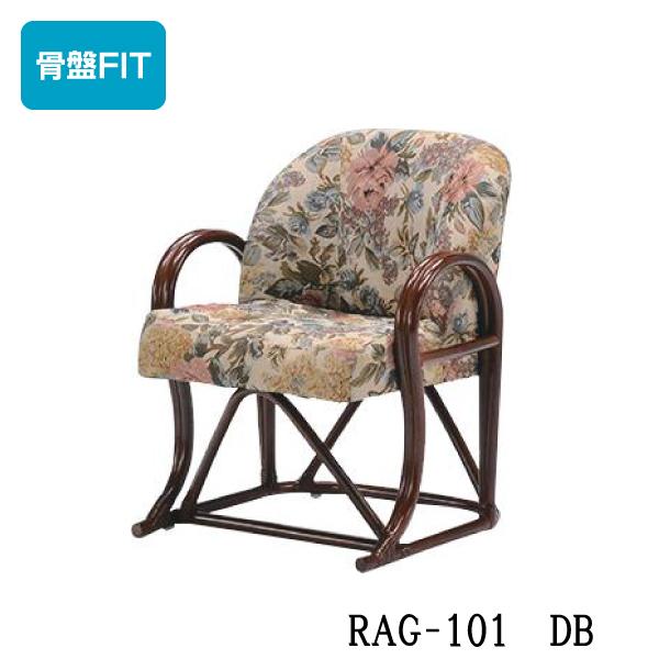 ラタン 骨盤FIT RAG-101 DB【ラタン モールドウレタン 軽量 腰サポート】