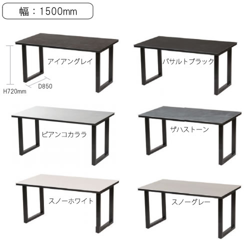 ネオス〔NEOTH〕 150ダイニングテーブル EQ-150TQ(スクエア脚)【セラミック天板/3色/クール/シック/高級感/綾野製作所】