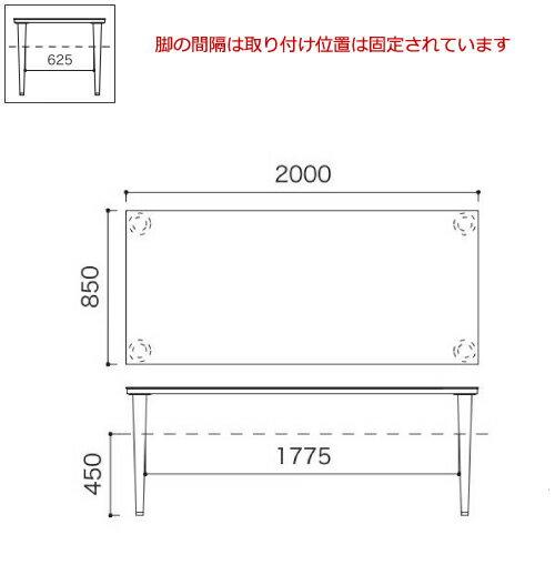 ネオス〔NEOTH〕 200ダイニングテーブル EP-200TP(ポール脚)【セラミック天板/3色/クール/シック/高級感/綾野製作所】