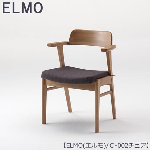 【ポイント10倍 ~8/9 1:59まで】ELMO〔エルモ〕 チェア C-002【リビングダイニング/ナチュラル/シンプル】
