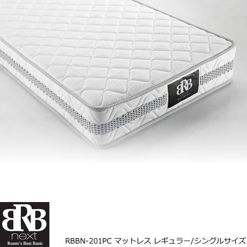 RBBN-201 ポケットコイルマットレス〔レギュラー〕 シングル【寝室/寝心地/快適/大正堂オリジナル】