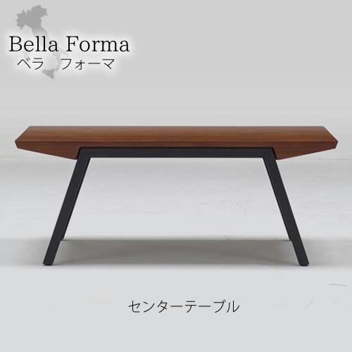 ベラフォーマ〔Bella Forma〕 センターテーブル CT-11904WNA【家族団欒/おしゃれ/リビング/ミキモク】