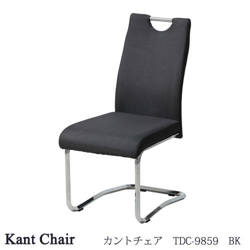ダイニングチェア KantChair(カントチェア) TDC-9855〔BK〕【おしゃれ/ブラック/グレー/男前/大人/あずま工芸】