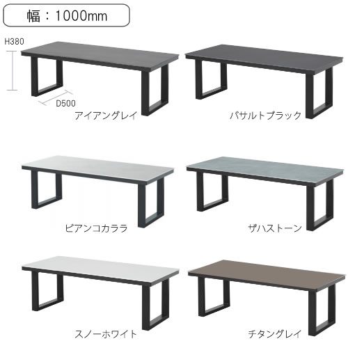 ネオス〔NEOTH〕 100リビングテーブル EL-100TL【セラミック天板/6色/クール/シック/高級感/綾野製作所】