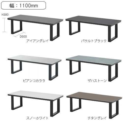 ネオス〔NEOTH〕 110リビングテーブル EL-110TL【セラミック天板/6色/クール/シック/高級感/綾野製作所】