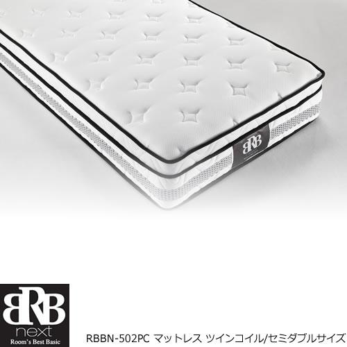 RBBN-502 ポケットコイルマットレス〔ツインコイル〕  セミダブル【寝室/寝心地/睡眠/ベッド/快適/大正堂オリジナル】