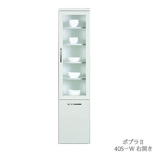 キッチン収納 ポプラ2 40S-W(ホワイト)〔右開き〕【キッチンボード/キッチン家電収納/モイス/MOISS/日本製/創愛】