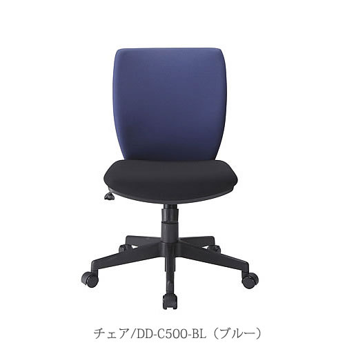 OAチェア DD-C500-BL〔ブルー〕【オフィス/在宅/テレワーク/ホームオフィス/バルバーニ】