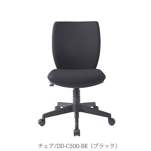 OAチェア DD-C500-BK〔ブラック〕【オフィス/在宅/テレワーク/ホームオフィス/バルバーニ】