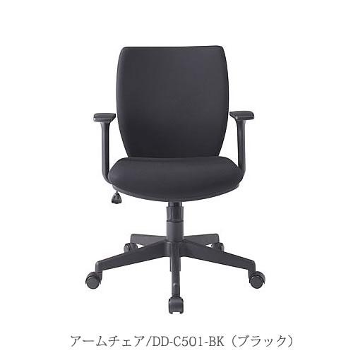 OAチェア/アームチェアDD-C501-BK〔ブラック〕【オフィス/在宅/テレワーク/ホームオフィス/バルバーニ】