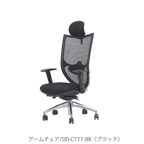 OAチェア/アームチェア DD-C777-BK〔ブラック〕【オフィス/在宅/テレワーク/ホームオフィス/バルバーニ】