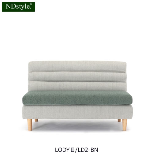 ロディ2(LODY) LD2-BN/背有りベンチ【リビング/ダイニング/ソファ/食卓/リラックス/NDstyle/野田産業】