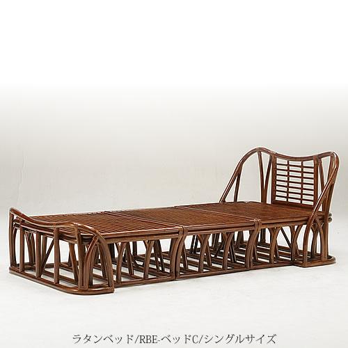 ラタンベッド RBE-ベッドC シングルサイズ【シングルベッド/寝室/ラタン/軽量/光製作所】
