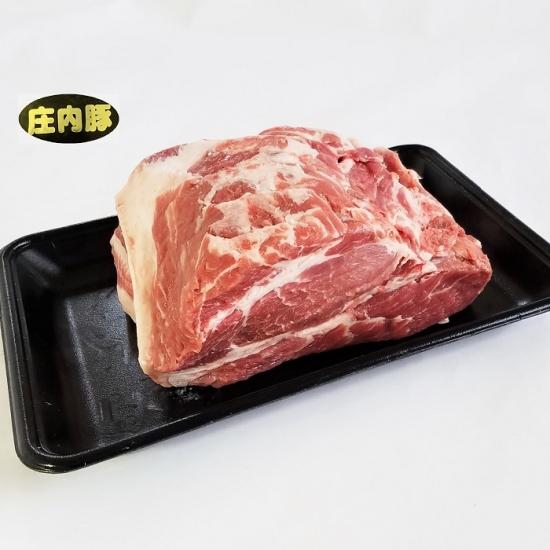 キメが細やか あっさりとした味わいで全国でも人気の庄内豚 深い風味 コクを味わうことができる部位 チャーシュー ローストポーク 豚唐揚げ プルドポークに 送料無料 超特価SALE開催 庄内豚肩ロース かたまり1kg 国産 東北 山形県産 酒田市 アウトドア オーブン料理 新鮮 おいしい プルドポーク さっぱり 煮物 にも キャンプ料理 おうちご飯 市販 豚肉 オススメ 生肉 冷凍 ご当地