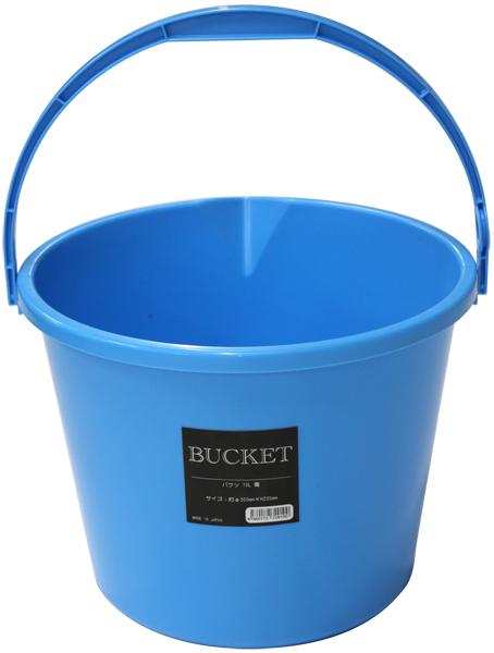 豪華な 送料無料でお届けします コンテナ広場 国産 バケツ 10L 小型ポリバケツ 青