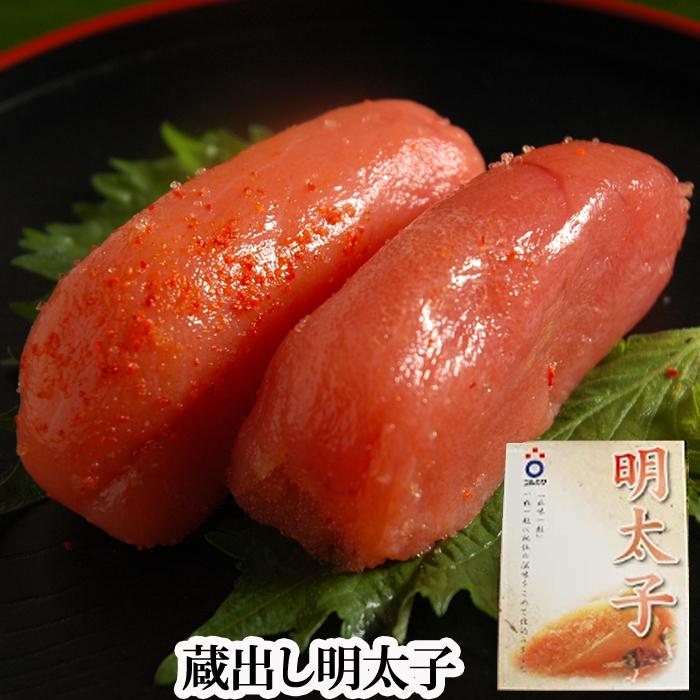 九州の100選に選ばれた OUTLET SALE 佐賀県 フルカワ 祝日 蔵出し 冷凍 1kg入り 明太子