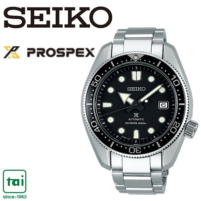 トップ SEIKO PROSPEX SBDC061 メカニカル PROSPEX 自動巻 SEIKO 手巻付き 腕時計 黒 ブラック SBDC061 セイコー プロスペックス ダイバーズ, スイーツ&ジェラテリア バロック:77820bc1 --- experiencesar.com.ar