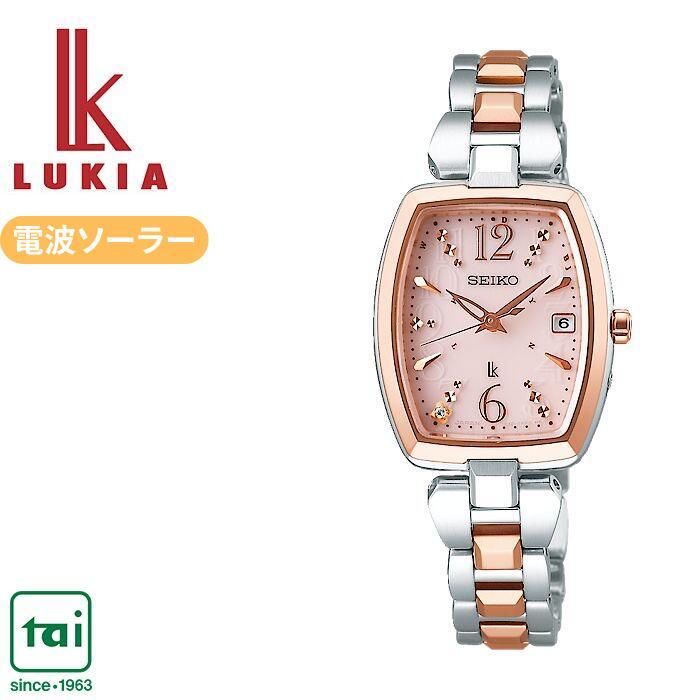 正規品 メーカー保証 ダイヤ入りダイヤル SEIKO LUKIA セイコー ルキア SSVW126 ソーラー 電波 期間限定特別価格 ギフト 最新アイテム レディス 腕時計 コンビ ピンク シルバー かわいい おしゃれ ピンクゴールド