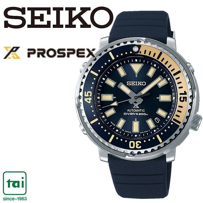 <title>正規品 お得 メーカー保証1年 SEIKO PROSPEX Street Series SBDY073 メカニカル 自動巻 手巻付き 腕時計 紺 ネイビー セイコー プロスペックス</title>