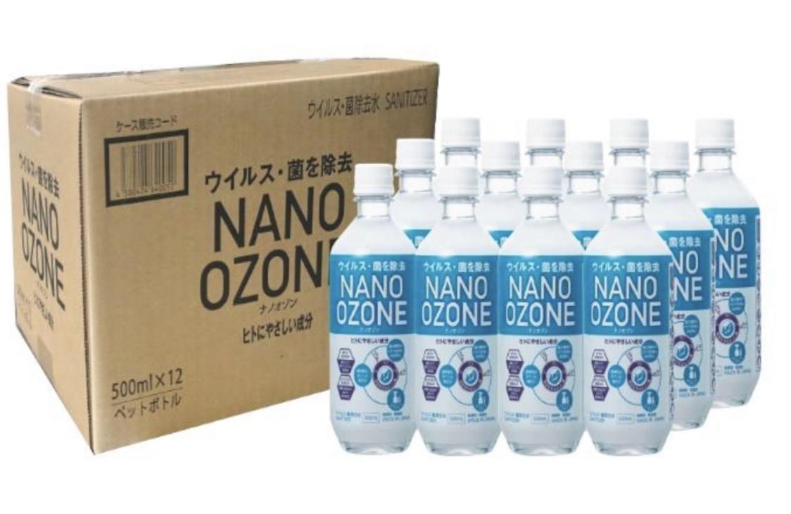 NANO OZONE ( オゾンナノバブル水 ) 500mL×12本