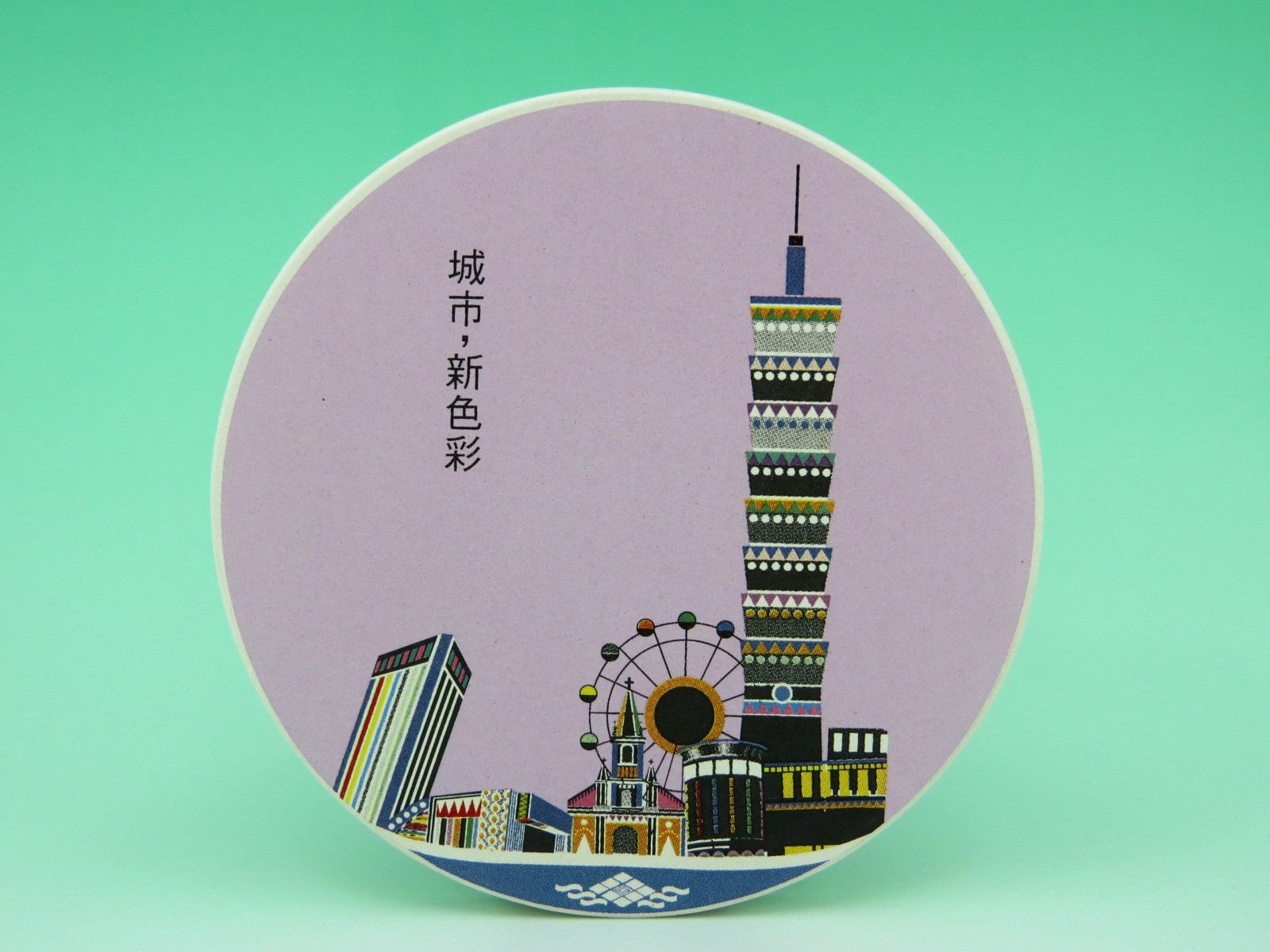 台北市在台湾纪念品吸水杯垫
