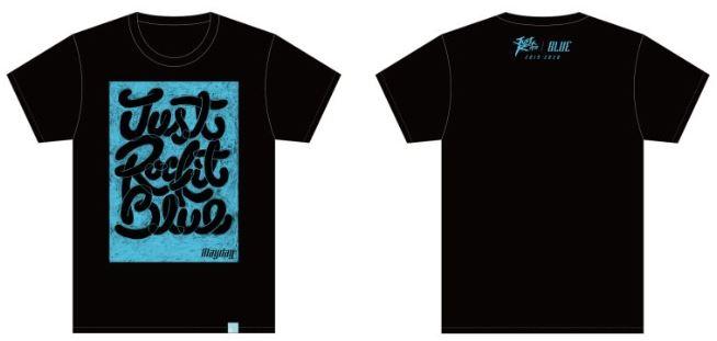 五月天Mayday(メイデイ)[五月天Just Rock It 2019 藍 BLUE] 天天天天天空藍 黒TオフィシャルTシャツ(黒)