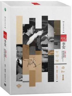 【送料無料】李安(アン・リー)李安父親三部曲 刺繡經典版【3DVD】映画《お父さん三部曲》《推手》、《ウェディング・バンケット》、《恋人たちの食卓》2Kデジタル修復版DVD-BOX