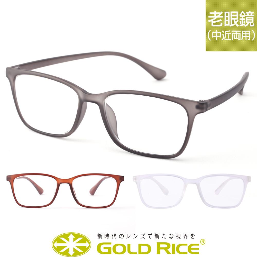 【GOLDRICE】リーディンググラス おしゃれ 女性 男性 老眼鏡 中近両用 多焦点 水に浮かぶレンズ スマホ パソコン PC シニアグラス メンズ レディース +1.75【海外直送】