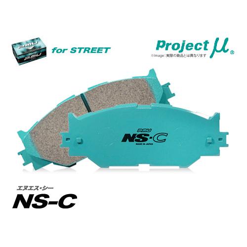 ☆国内最安値に挑戦☆ プロジェクトミュー NS-C エヌエス シー スバル インプレッサスポーツワゴン IMPREZA GF8 着後レビューで 送料無料 系 品番:F912 フロントブレーキパッド SPORTWAGON用 HX-20S