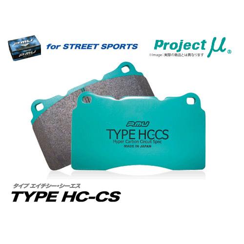 【プロジェクトミュー】TYPE HC-CS(タイプエイチシー・シーエス) スバル インプレッサ IMPREZA用 GDB(WRX STI Spec-C RA-R)系 フロントブレーキパッド 品番:F960★