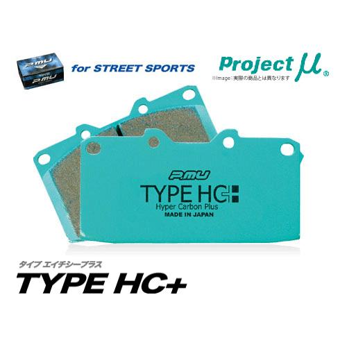 【プロジェクトミュー】TYPE HC+(タイプエイチシープラス) スバル WRX STI用 GRB系 リヤブレーキパッド 品番:R960★