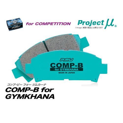 プロジェクトミュー COMP-B for ジムカーナ ホンダ ドマーニ DOMANI用 6 系 品番:R388 リヤブレーキパッド ABS付 MA4 ブランド激安セール会場 返品交換不可