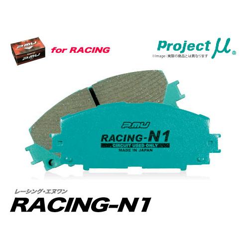 【プロジェクトミュー】RACING-N1(レーシング・エヌワン) マツダ AZ ワゴン AZ WAGON用 MD11S/12S/21S/22S系 フロントブレーキパッド 品番:F885