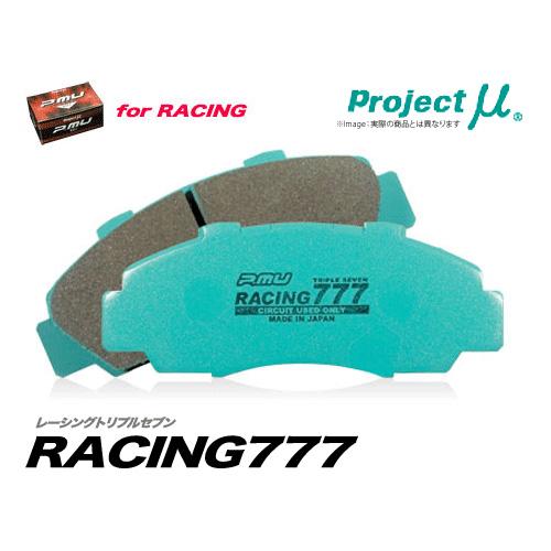 【プロジェクトミュー】RACING777(レーシングトリプルセブン) レクサス IS-F用 USE20系 リヤブレーキパッド 品番:R106★